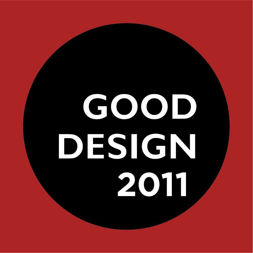 good design 2011